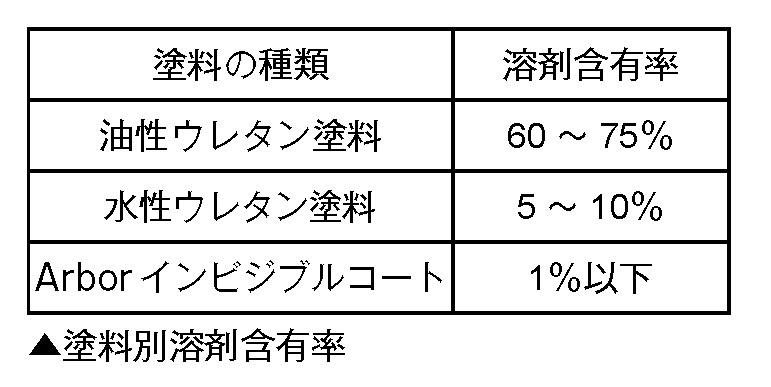 20170823_04.jpg